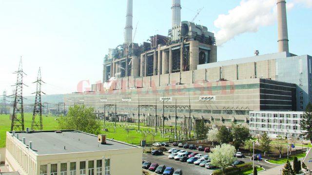 Sucursala Electrocentrale de la Rovinari, din cadrul Complexului Energetic Oltenia