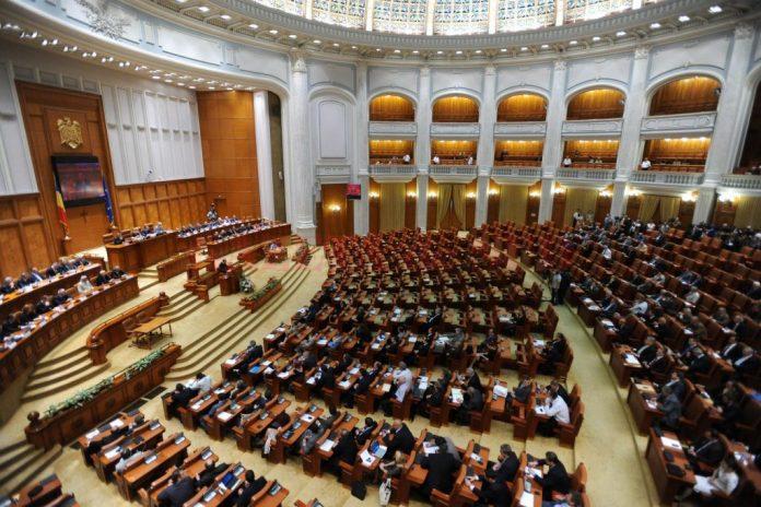 Parlamentul va vota noul Avocat al Poporului