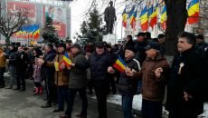 Unirea, sarbatorita la Slatina