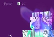 Festivalul Internațional al Tinerilor Regizori Craiova