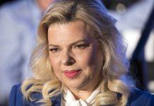 Soţia premierului israelian a recunoscut că a folosit fonduri guvernamentale în mod abuziv (Foto: NPR)