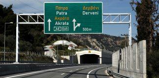 Ministerul Afacerilor Externe a emis o informare pentru cetățenii români care se află, tranzitează sau intenționează să călătorească pe teritoriul Republicii Elene