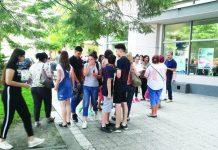 Peste 4.000 de elevi din Dolj susțin astăzi Evaluarea Națională
