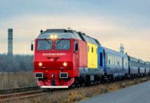 S-a redeschis secția de cale ferată Drobeta Turnu Severin -Strehaia