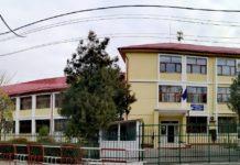 """Liceul de Arte """"Constantin Brăilou"""" din Târgu Jiu"""