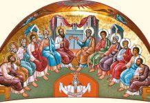 Creștinii ortodocși sărbătoresc astăzi Rusaliile