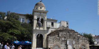 Clopotnița bisericii din Pantanassa a fost distrusă în cutremur