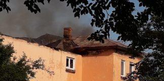 Cărţile bibliotecii şcolii din Găneasa au ars în incendiul de la căminul cultural