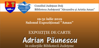 Expoziția selectivă de carte by Adrian Păunescu