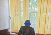 Cerşetorii din Craiova, sancţionaţi