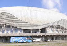"""Hotelul şi restaurantul stadionului """"Ion Oblemenco"""", propuse spre închiriere"""