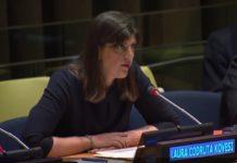 Parlamentul UE o susţine pe Kovesi la preşedinţia Parchetului European