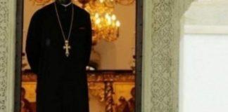 Preotul acuzat de pornografie infantilă, încă două victime.