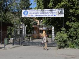 """La Liceul """"Henri Coandă"""" din Craiova susţin examenul de titularizare învăţătorii şi educatoarele"""