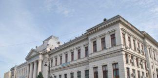 Şcoală de vară la Universitatea Craiova