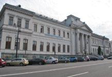 Mediul - consecinţe, schimbări, soluţii, la Universitatea Craiova