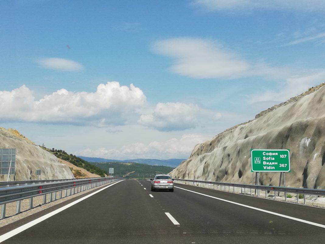 Autostrada bulgari