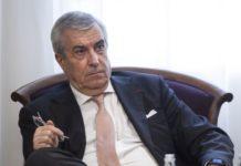 Tăriceanu va demisiona din funcția de președinte al Senatului