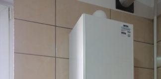 Tot mai mulţi craioveni îşi montează centrală de apartament