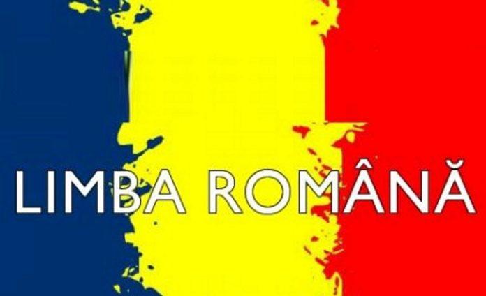Ziua Limbii Române sărbătorită la reprezentanţele ICR