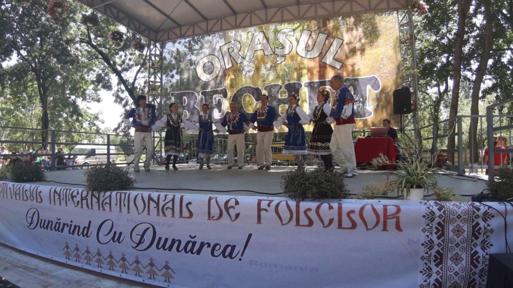 Ansamblul Casei de Cultură din Selanovtsi
