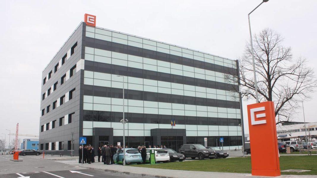 CEZ vrea să vândă afacerea din România