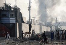 Au apărut imagini noi cu momentul atacului de joi, revendicat de talibani, și care a dus la moartea a cel puțin 10 persoane și rănirea altor zeci.