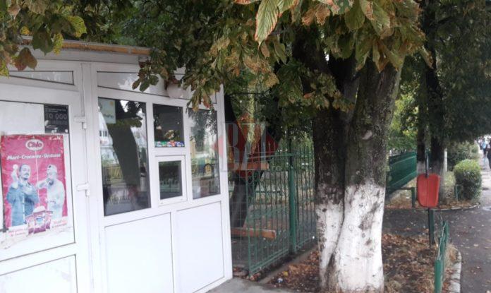 Razie la magazinele din apropierea şcolilor