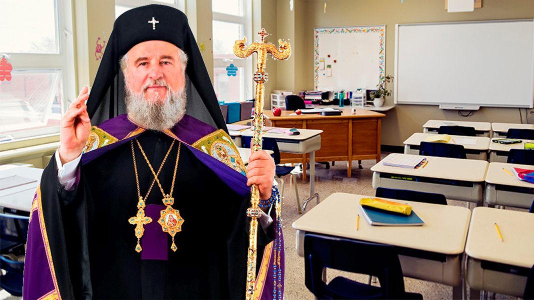Arhiepiscopul Târgoviştei, mesaj după moartea fetiţei de 11 ani