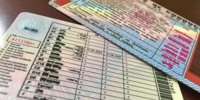 Acţiune pentru depistarea nevăzătorilor cu permis de conducere