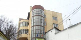 Acţinea de prindere în flagrant a fost organizată la sediul ITM Dolj