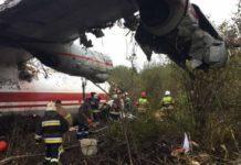 Un avion AN-12 rămas fără combustibil s-a prăbușit în Ucraina