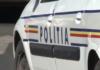 Doi tineri au fost înjunghiați într-un cinematograf din Timișoara