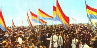 Ziua Națională a României, semnificaţie şi istoic