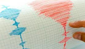 În România s-a produs marţi după-amiază un cutremur