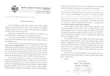 """Biblioteca """"Aman"""" din Craiova vrea să cumpere manuscrisele Eliade"""