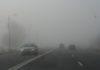 Ceață densă pe autostrada A1 Sibiu -Deva și pe Autostrada Soarelui