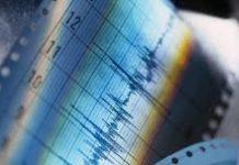 Cutremur în Florenţa cu magnitudinea de 4,8 grade