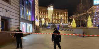 Atacatorul de la Moscova a fost identificat