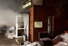 Mini-hotelul Caramel unde s-a întâmplat tragedia