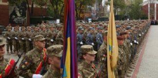 89 de tineri vor depunde jurământul militar la Târgu Cărbuneşti