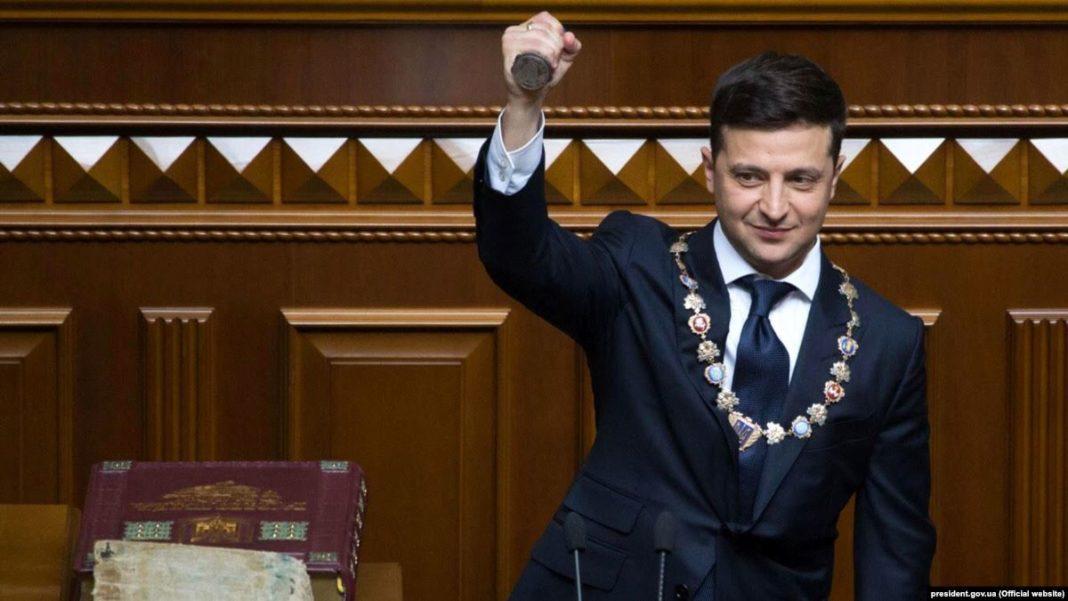Preşedintele Zelenski îşi retrage proiectul de lege privind reforma administrativă din Ucraina
