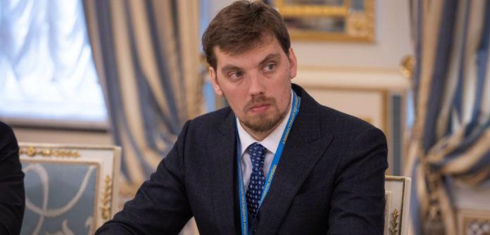 Premierul Ucrainei a demisionat după mai puțin de șase luni de mandat