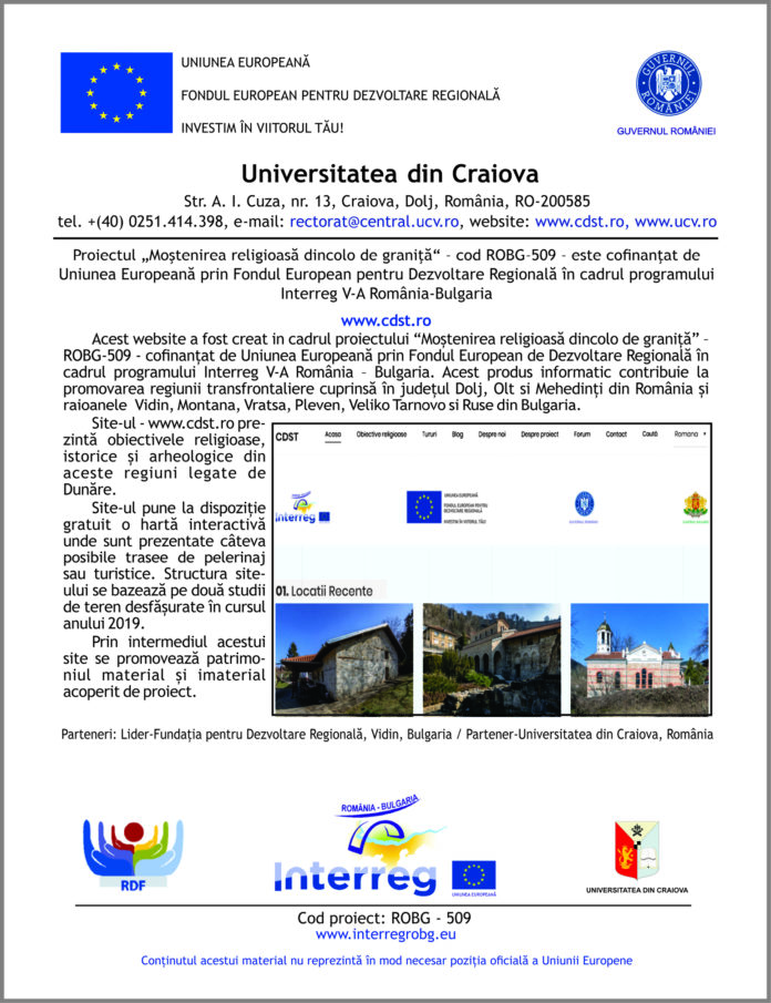 """www.cdst.ro, creat în cadrul proiectului """"Moștenirea religioasă dincolo de graniță"""""""