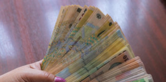bani multi rasfirati