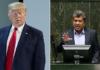 """Un deputat iranian oferă 3 milioane de dolari """"cash"""" pentru uciderea lui Trump"""
