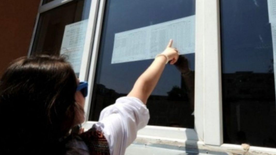 Simulare Bacalareat 2020: Examinarea va avea loc în ultima săptămână din martie