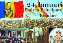 Manifestări dedicate Micii Uniri