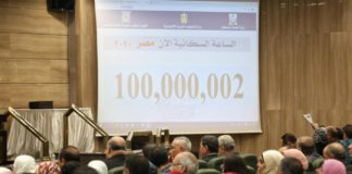 Egiptul a atins pragul de 100 de milioane de locuitori