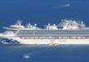 Mai mulți români de pe vasul Diamond Princess revin, vineri noapte, în țară
